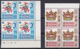 "HONG KONG - UK 1968, ""Regular Issue"", Serie 4-blocks Unmounted Mint, Superb - Asia (Other)"