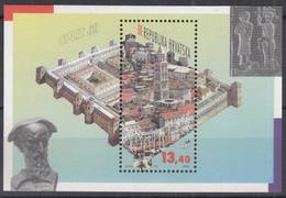 KROATIEN  Block 12, Postfrisch **, 1700 Jahre Stadt Split, 1995 - Croatie