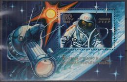 UdSSR  Block 145, Postfrisch **, 15. Jahrestag Des Ersten Weltraumspaziergangs, 1980 - Blocs & Hojas