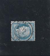 CÉRÈS N° 60 C  - CACHET  CORBIE  (76) SOMME -  15 JUIN 1876 - REF LOC37 - 1871-1875 Cérès