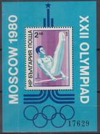 BULGARIEN  Block 93, Postfrisch **, Olympische Sommerspiele 1980, Moskau, 1979 - Blocs-feuillets