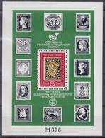 BULGARIEN  Block 91, Postfrisch **, Internationale Briefmarkenausstellung PHILASERDICA '79, 1979 - Blocs-feuillets