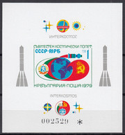 BULGARIEN  Block 86 B, Postfrisch **, Interkosmosprogramm: Gemeinsamer Weltraumflug UdSSR – Bulgarien, 1979 - Blokken & Velletjes