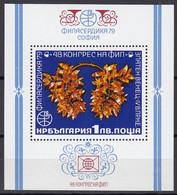 BULGARIEN  Block 89, Postfrisch **, FIP-Kongress, 1979 - Blocs-feuillets