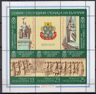 BULGARIEN  Block 85, Postfrisch **, Sofia – 100 Jahre Hauptstadt Von Bulgarien, 1979 - Hojas Bloque