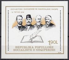 ALBANIEN  Block 69, Postfrisch **, 100 Jahre Gesellschaft Für Albanische Literatur, 1979 - Albanie