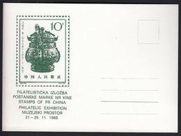Croatia Zagreb 1988 / Philatelic Exhibition - Stamps Of PR China - Esposizioni Filateliche