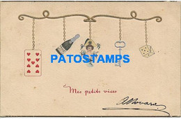 160899 ART ARTE EMBOSSED BOTTLE ORNAMENT KEY GIVEN LETTER CIRCULATED TO ARGENTINA POSTAL POSTCARD - Unclassified