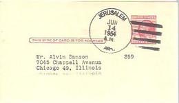 STATIONERY  1954  JERUSALEM - 1941-60
