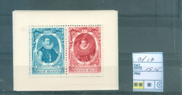 Bloc 17   Xx      Côte  15.50€ - Blocks & Sheetlets 1924-1960