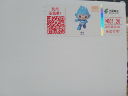 China 2021 The Mascots Of The 19th Asian Games Hangzhou 2022 ATM Label Stamps Commemorative Postal Cards And Covers B - Hologrammen