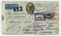 SIAM 50+5C  LETTRE COVER AIR MAIL BANGKOK  1940 TO FRANCE CENSURE HONK KONG + TRANSIT AIR AV2  + FRANCE CENSURE RARE - Siam