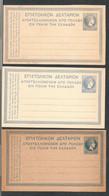 Greece Postal Cards 10 Lepta Large Hermes MINT Different Shades LOT Of 3 - Enteros Postales