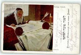 53257817 - Krestin, L. Neujahr Jude Hl. Schrift BKWI - Judaika, Judentum