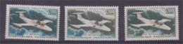 Poste Aérienne N° 39 Maurane Saulnier 3 Nuances De Couleurs Neuf ** - 1960-.... Mint/hinged