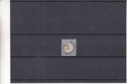 Allemagne - Empire - Yvert 10 Oblitéré - Valeur 120 Euros - Oblitérés