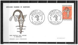 FDC - 1967 - 5 Ans Union Monétaire Ouest-Africaine - Mauritania (1960-...)