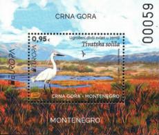 Montenegro  MNH ** 2021  Europa 2021 - Endangered National Wildlife Block M - 2020
