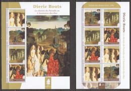 Guinee - Set Of 2 MNH Sheets PAINTING 'LE CHEMIN DU PARADIS' - DIERIC BOUTS - Religieux