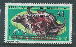 Nigeria, Biafra, 1968, £1, SOVERIGN BIAFRA Opt On Nigeria, MH * - Nigeria (1961-...)