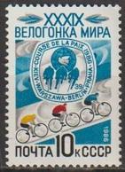 UdSSR 1986 MiNr.5602 ** Postfrisch Intern. Radfernfahrt Für Den Frieden ( R 1072 ) Günstige Versandkosten - Nuevos