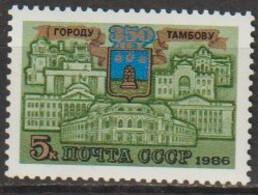 UdSSR 1986 MiNr.5600 ** Postfrisch 350Jahre Stadt Tambow ( R 1106 ) Günstige Versandkosten - Nuevos