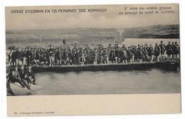 CPA Union Universelle Des Postes Grèce L'ordre Des Soldats Grecques Au Passage Du Canal De Corinthe N2 George Scouteris - Griechenland