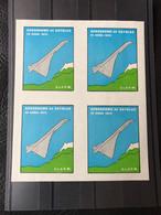 VIGNETTES FRANCE BLOC** De 4 CONCORDE AERODROME De SATOLAS 19 AVRIL 1975 - Aviación