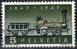 """Schweiz Suisse 1947: Zu 277.2.01 Abart """"Fehlende Speiche"""" Mi 484 Yv 441 Rayon Manquant Eck-o UNTERÄGERI (Zu CHF 325.00) - Sin Clasificación"""