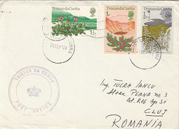 FLOWERS, BERRIES, STAMPS ON COVER, 1974, TRISTAN DA CUNHA - Tristan Da Cunha