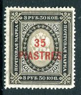 Russia Levant 1900-10 Vert. Laid Paper - Surcharge - 35pi On 3r 50 Grey & Black HM (SG 48) - Levant
