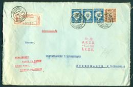 PORTUGAL. Rec. Letter Send To Denmark 2.dec.1938 - Briefe U. Dokumente