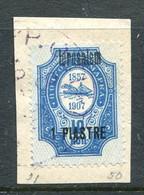 Russia Levant 1909-10 Jerusalem - 1pi On 10k Blue Used (SG 87) - Levant