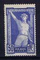 France : Yv Nr  186 Postfrisch/neuf Sans Charniere /MNH/**  1924 - Ohne Zuordnung