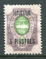 Russia Levant 1909-10 Jerusalem - 5pi On 50k Green & Purple HM (SG 88) - Levant