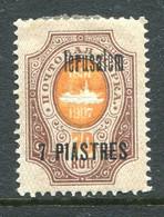 Russia Levant 1909-10 Jerusalem - 7pi On 70k Orange & Chocolate HM (SG 89) - Levant