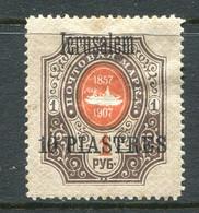 Russia Levant 1909-10 Jerusalem - 10pi On 1r Orange & Deep Brown HM (SG 90) - Levant