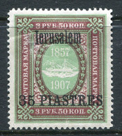 Russia Levant 1909-10 Jerusalem - 35pi On 3r 50 Green & Maroon HM (SG 91) - Levant
