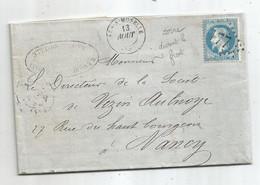- MOSELLE - ARS S/MOSELLE - GC.177 S/TP Napoleon Lauré N°29 - Variété - Càd Type 17 - 1868 - 1863-1870 Napoléon III Lauré
