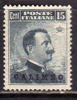 COLONIE ITALIANE EGEO 1912 CALINO CALIMNO SOPRASTAMPATO D'ITALIA ITALY OVERPRINTED CENT. 15c OTTIMA CENTRATURA MNH - Egée (Calino)