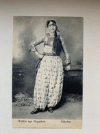 Scutari Shkodra 304 Skutari Kujtim Nga Shqypenia Woman Traditional Costume K.U.K. 4/10 Pionierkompagnie - Albania