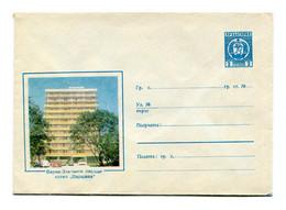 BULGARIE - ENTIER POSTAL (Enveloppe) :  1969 - Hôtel Varna-Golden Sands `Varsovie` - Buste