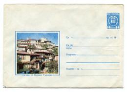BULGARIE - ENTIER POSTAL (Enveloppe) :  1969 - Vue Depuis Veliko Tarnovo - Buste