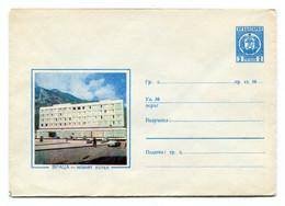 BULGARIE - ENTIER POSTAL (Enveloppe) :  1969 - VRATSA - LE NOUVEL HÔTEL - Buste