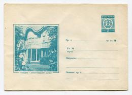 BULGARIE - ENTIER POSTAL (Enveloppe) :  1969 - PLOVDIV - LE MUSÉE ETHNOGRAPHIQUE - Buste