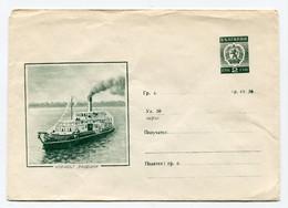 BULGARIE - ENTIER POSTAL (Enveloppe) :  1969 - LE BATEAU `RADETSKI` - Buste