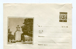 BULGARIE - ENTIER POSTAL (Enveloppe) :  1969 - SVISHTOV – TOUR DE L' HORLOGE - Buste
