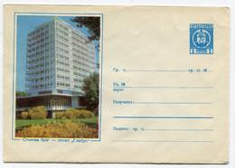 BULGARIE - ENTIER POSTAL (Enveloppe) :  1970 - Sunny Beach - Hôtel Globus - Buste