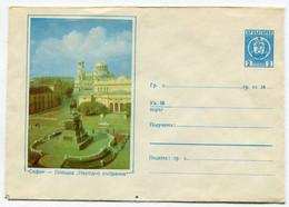 BULGARIE - ENTIER POSTAL (Enveloppe) :  1970 - Sofia - Place De L'Assemblée Nationale - Buste