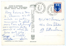 DROME CP 1967 VASSIEUX EN VERCORS RECETTE DISTRIBUTION AVEC N° DEPARTEMENT DUREE MOINS DE 2 ANS - 1961-....